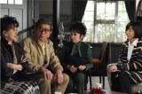 (左から)加賀まりこ、石坂浩二、浅丘ルリ子、野際陽子(C)テレビ朝日