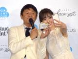 「サガシキ」の新事業『Social Print Cloud』発表会に出席した(左から)武田修宏と泉里香 (C)ORICON NewS inc.