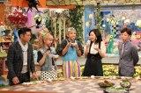 4日放送の関西テレビ・フジテレビ系バラエティ番組『潜入!ウワサの大家族SP』