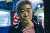 東京・下北沢歴40年の柄本明(C)「下北沢ダイハード」製作委員会