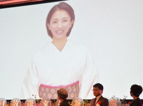 『第43回放送文化基金賞』贈呈式にビデオメッセージで参加した満島ひかり (C)ORICON NewS inc.