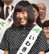 『8月8日「笑いの日」』開催発表会見に出席した南海キャンディーズのしずちゃん (C)ORICON NewS inc.