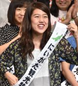 『8月8日「笑いの日」』開催発表会見に出席した横澤夏子 (C)ORICON NewS inc.