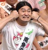 『8月8日「笑いの日」』開催発表会見に出席したハイキングウィーキングの鈴木Q太郎 (C)ORICON NewS inc.
