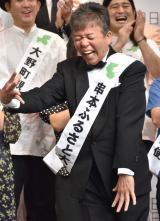 『8月8日「笑いの日」』開催発表会見に出席した村上ショージ (C)ORICON NewS inc.