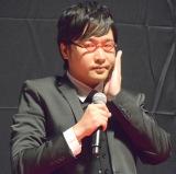ビンタ後も痛がる山里亮太=映画『パワーレンジャー』ジャパンプレミア (C)ORICON NewS inc.