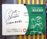 冠ラジオ『乃木坂46新内眞衣のオールナイトニッポン0(ZERO)』のセット (C)ORICON NewS inc.