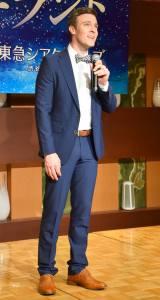 ブロードウェイミュージカル『ファインディング・ネバーランド』の来日公演の制作会見に参加したビリー・タイ (C)ORICON NewS inc.