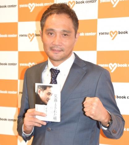 自著『見落とされた癌』の出版記念会見を行った竹原慎二 (C)ORICON NewS inc.