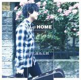 三浦祐太朗 山口百恵カバーアルバム『I'm HOME』(7月5日発売)