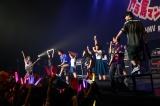ラストナンバーはDISH//の「東京VIBRATION」=『DISH// やる気マンマン2マン TOUR -B?D?ISH!!-』より