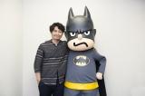 映画『DCスーパーヒーローズvs鷹の爪団』でジョーカーの声優を務める安田顕