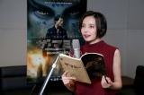映画『ザ・マミー/呪われた砂漠の王女』で日本語吹き替え声優を務めるベッキー (C)Universal Pictures