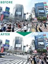 渋谷スクランブル交差点ビジョンにもSuchmosロゴが出現