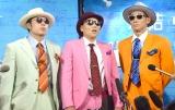 スーツ姿で四苦八苦した筋肉芸人(左から)なかやまきんに君、サバンナの八木真澄、レイザーラモンHG (C)ORICON NewS inc.