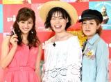 堀田茜(左)に厳しいツッコミをした尼神インターの誠子、渚 (C)ORICON NewS inc.
