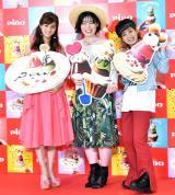 (左から)堀田茜、尼神インターの誠子、渚 (C)ORICON NewS inc.