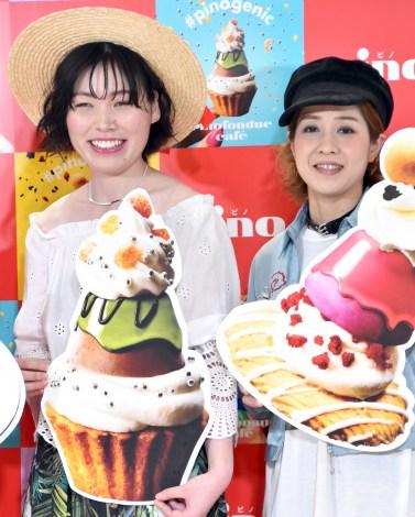 『pinofondue cafe』オープニング記念セレモニーに出席した尼神インター(左から)誠子、渚 (C)ORICON NewS inc.