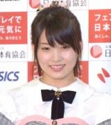日本体育協会『フェアプレイで日本を元気に』の記念イベントに参加したAKB48・岡部麟