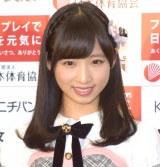 日本体育協会『フェアプレイで日本を元気に』の記念イベントに参加したAKB48・小栗有以