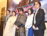 (左から)岡村俊一氏、吉田美佳子、早乙女友貴、Elina、横山謙介氏 (C)ORICON NewS inc.