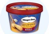 8月22日発売のハーゲンダッツのミニカップ『ソルティバタービスケット』