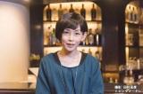 9年ぶりにドラマ出演する鈴木早智子(C)エンタメ〜テレ
