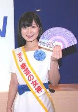 オリコン本社を訪れた宝くじ「幸運の女神」のひとり、染岡優希さん (C)oricon ME inc.