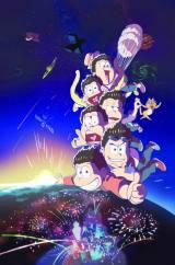アニメ『おそ松さん』第2期10月放送開始(C)赤塚不二夫/おそ松さん製作委員会