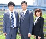 ドラマ『刑事7人』のイベントに出席した(左から)塚本高史、高嶋政宏、倉科カナ (C)ORICON NewS inc.