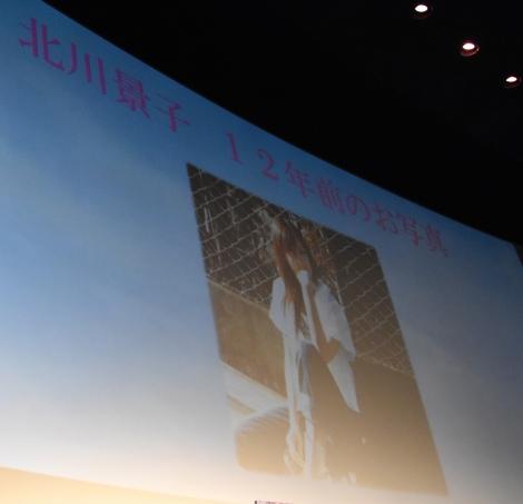 北川景子の12年前=映画『君の膵臓をたべたい』の完成披露舞台あいさつ (C)ORICON NewS inc.