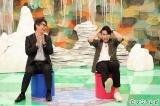 7月8日放送のフジテレビ『最上級のひらめき人間を目指せ!クイズ!金の正解!銀の正解!』 (C)フジテレビ