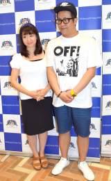 渋谷クロスFM『歩りえこの旅音人』終了後に会見を行った(左から)歩りえこ、オオカミ少年の片岡正徳 (C)ORICON NewS inc.