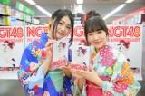 蔦屋書店新潟万代でお渡し会を開催した(左から)長谷川玲奈、加藤美南(C)AKS