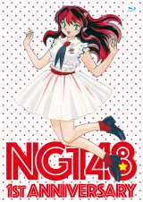 ラムちゃんがNGT48衣装を着用!