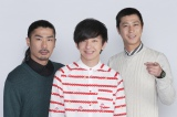CSの人気番組が地上波進出、『ただいま、ゲーム実況中!!』テレビ朝日で7月8日深夜スタート。出演者のパンサー