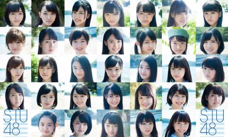 11月1日にCDメジャーデビューが決まったSTU48(C)STU