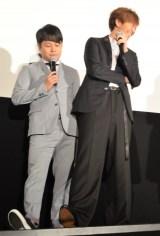 スタイルの差を比べる井上裕介(左)、片寄涼太 (C)ORICON NewS inc.