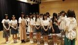 STU48デビュー曲選抜メンバー発表の模様(C)STU