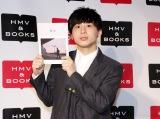 30歳を記念したメモリアルBOOK「工藤大輝写真集-極光-」の発売記念イベントを開催した工藤大輝(Da-iCE)(C)ORICON NewS inc.