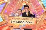 若手芸人の登竜門『第38回ABCお笑いグランプリ』優勝した霜降り明星(左から)せいや、粗品(C)ABC