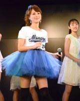 『さんみゅ〜Special Live 昭和アイドルアーカイブ presents Respect for 渡辺美奈代』に出演した渡辺美奈代 (C)ORICON NewS inc.