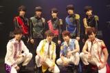 (後列)MAG!C☆PRINCE、(前列)九星隊(ナインスターズ)=初の東京ワンマン公演『MAG!C☆PRINCE 本気☆LIVE Vol.4』を開催したMAG!C☆PRINCE