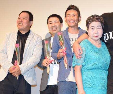 (左から)ほんこん、岩尾望、遠藤章造、キスおばちゃん=映画『帰ってきたバスジャック』初日舞台あいさつ (C)ORICON NewS inc.