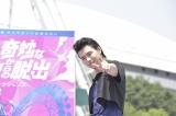 『ジョジョの奇妙な遊園地からの脱出 in東京ドームアトラクションズ』開催記者会見に出席した山崎賢人