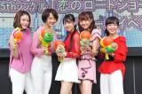 新曲発売記念イベントを開催したフェアリーズ(左から)野元空、下村実生、伊藤萌々香、林田真尋、井上理香子