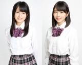 乃木坂46の18thシングルでWセンターを務める3期生(左から)大園桃子&与田祐希