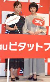 (左から)斉藤由貴、夏帆 (C)ORICON NewS inc.