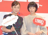 『au発表会 2017 Summer 第2弾』にゲストとして参加した(左から)斉藤由貴、夏帆 (C)ORICON NewS inc.