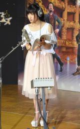 映画『フェリシーと夢のトウシューズ』の公開アフレコを行った土屋太鳳 (C)ORICON NewS inc.